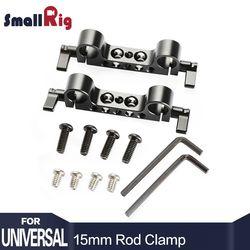 SmallRig 2PCS Lightweight Dual 15mm LWS Rod Clamp Railblock For Camera 15mm Rail Support System For Follow Focus