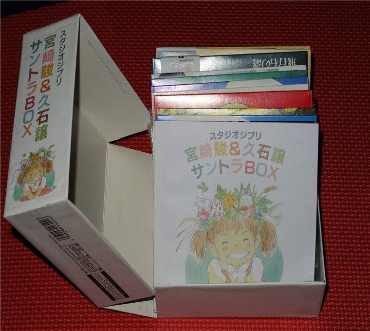 Musical Journey Miyazaki Hayao Joe Hisaishi Mood Music collection Spirited Away Animation Soundtrack Collection 13CD FREE SHIPPI