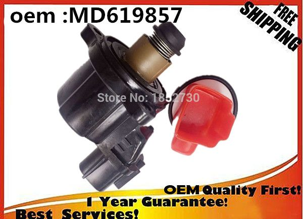 GOOD quality  idle speed motor Idle Air Control Valve IACV   for   MITSUBISHI LANCER   md619857 1450A116