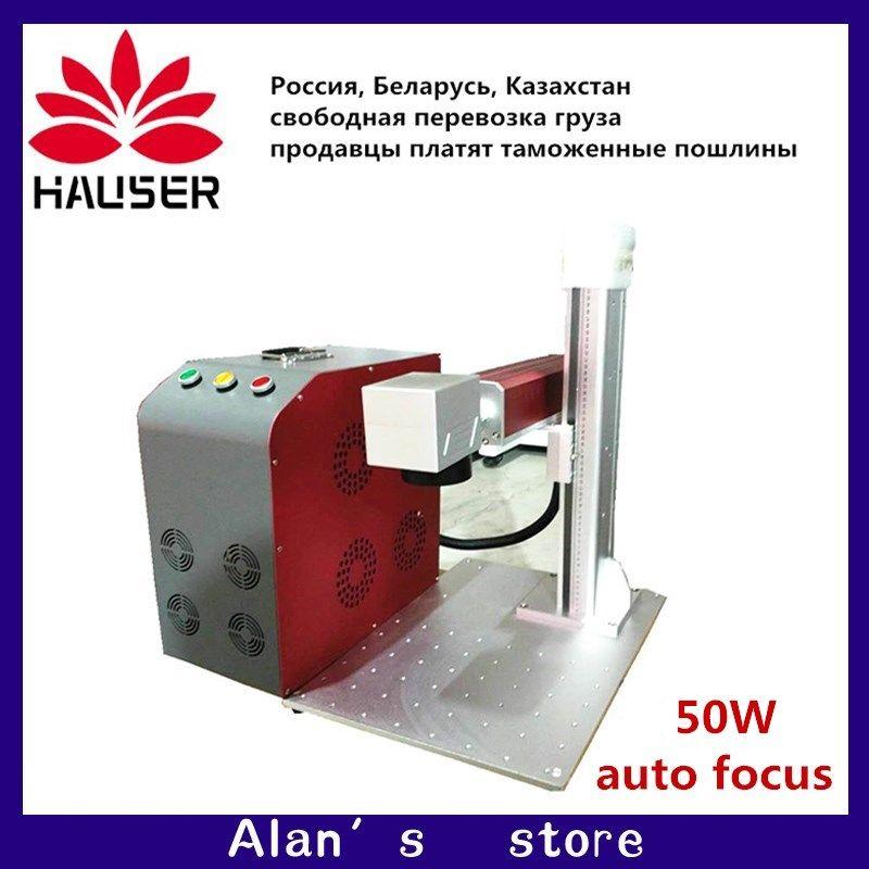 Freies verschiffen Autofokus 50W split faser laser kennzeichnung maschine laser gravur maschine Typenschild kennzeichnung mach edelstahl