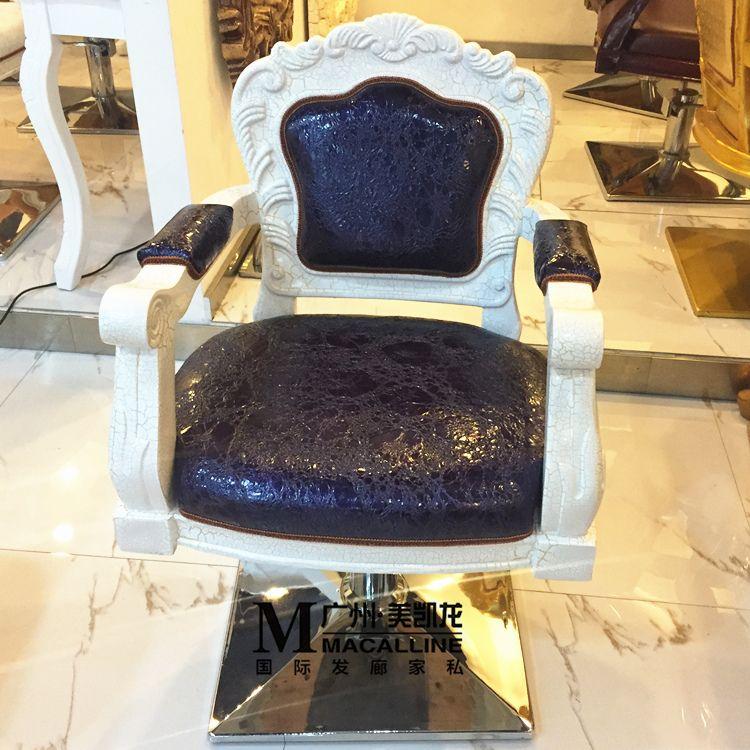 Les fabricants vendant européenne chaise de coiffure. Rétro verre reinforced plastics chaise de coiffure