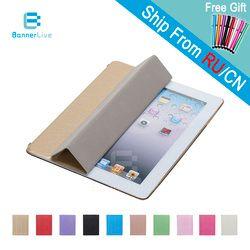 Чехол Smart Case для iPad 3 4 2 стенд Дизайн искусственная кожа Ultra Slim Smart Cover Smartcover для iPad 4 iPad 3 iPad 2 Стилусы ручка в подарок