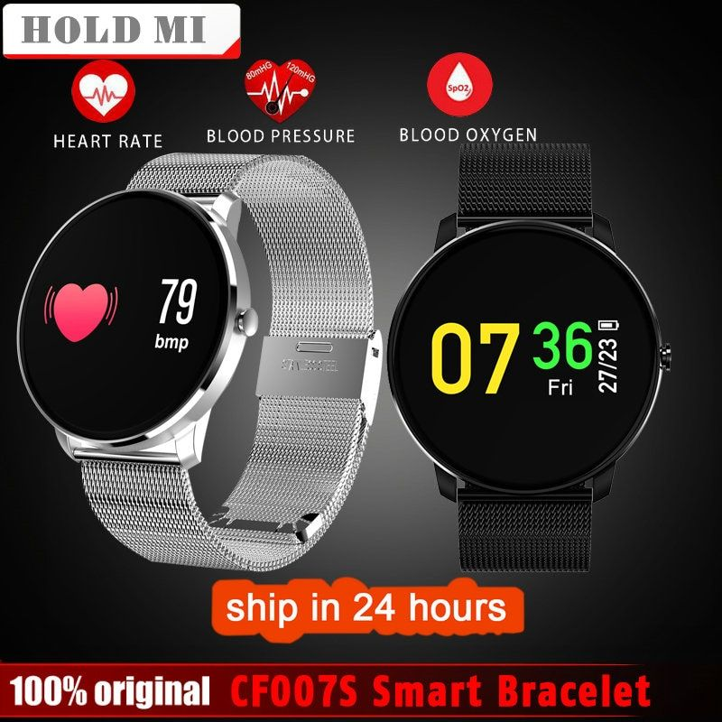 Hold Mi CF007S Smart Bracelet Color Smart Wristband Heart Rate Blood Pressure Sports Watch Pedometer Fitness Tracker Smartband