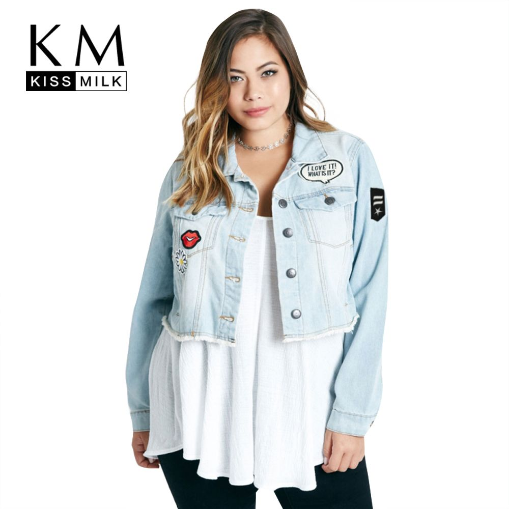 Kissmilk Women Plus Size 2018 New Fashion Button Down Long Sleeve Casual Holiday Short Denim Coats with Patches