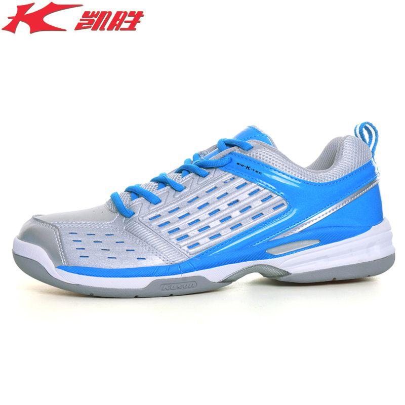 Li-ning Hombres KASON Bádminton Profesional Zapatos de Entrenamiento Zapatillas de Deporte Respirables Cojín Forro Calzado Deportivo FYZH031 XYY060