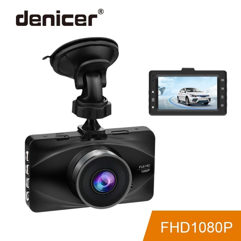 Denicer 3 Inch LCD Dash Cam DVR Full HD 1920x1080P Resolution Car Video Recorder Dash Camera Registrator 170 Degree <font><b>Wide</b></font> Angle