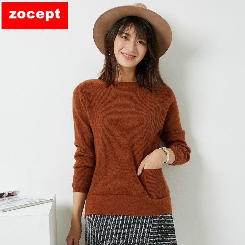 Autumn Winter Fashion Women Cashmere Sweater Female Solid Color Slash Neck Cashmere Pullovers Women Soft Warm Knitted Sweaters