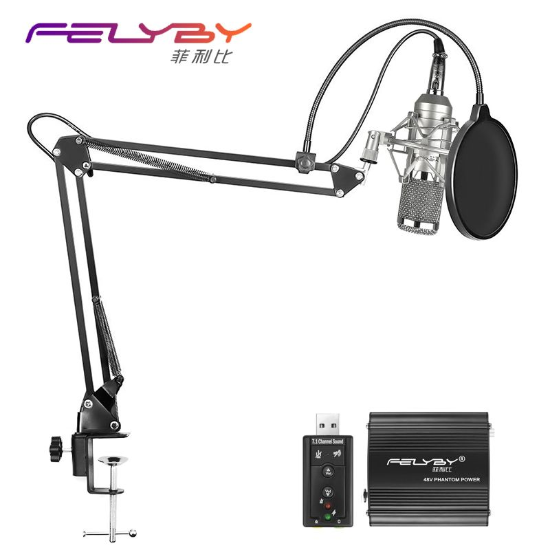 Hot Professional full set of meals BM 800 Condenser microphone Phantom <font><b>power</b></font> USB sound card Recording studio KTV/PC Microphone