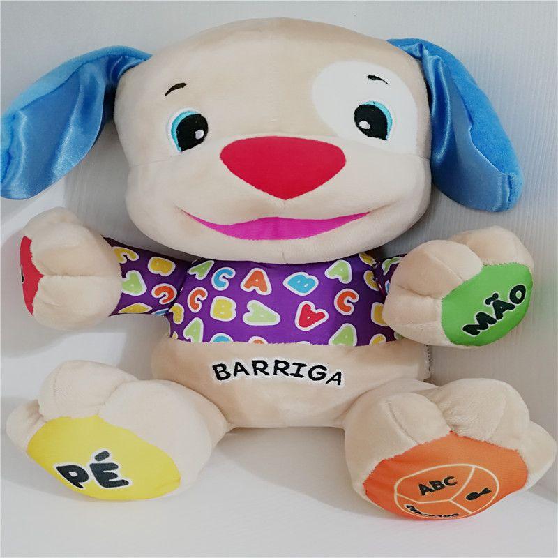 Португальский говоря пение щенок игрушка Собачка кукла детские развивающие музыкальные плюшевые Игрушечные лошадки в бразильском португа...