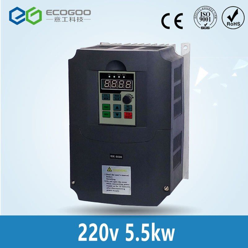 220v 5.5kw VFD Variable Frequency Drive Inverter / VFD1HP or 3HP Input 3HP Output CNC spindle Driver spindle speed control