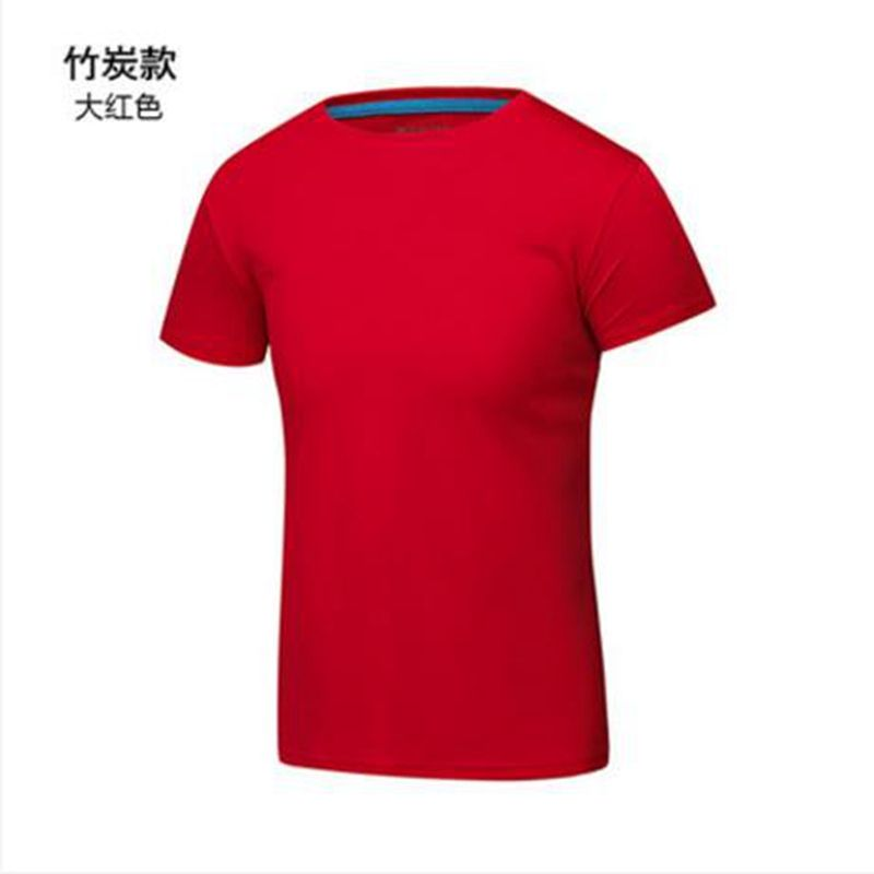 hot 2018 new Round collar men's quick dry T-shirt with short sleeves
