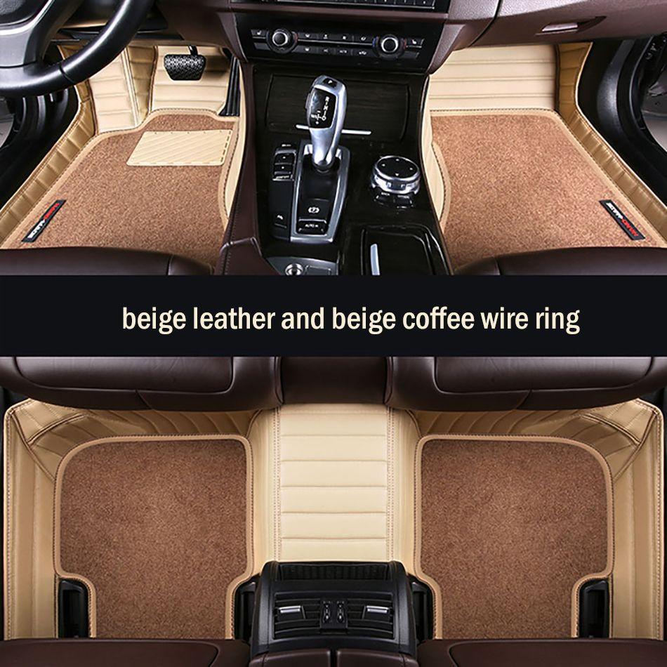 Custom car floor mats High elastic wire mat For Chevrolet cruze aveo captiva lacetti Sail Malibu Automatic TRAX LOVA car accesso