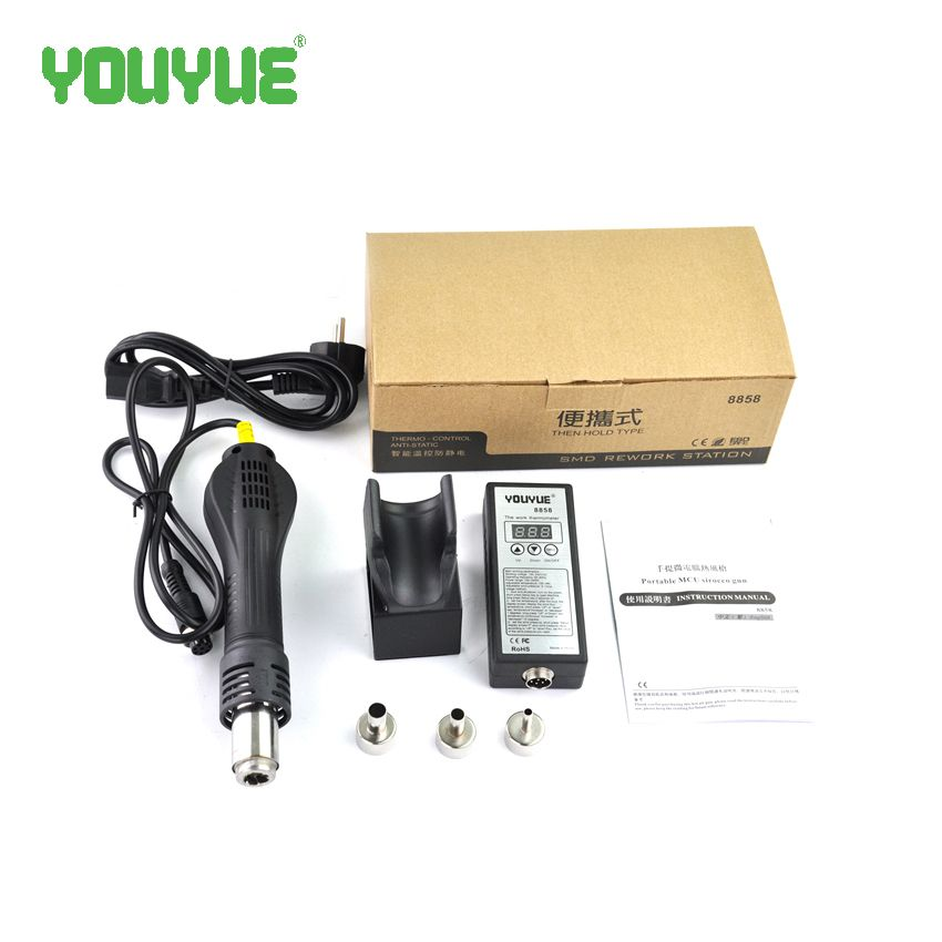 High Quality 220V Portable BGA Rework Solder Station Hot Air Blower Heat Gun YOUYUE 8858 Better Yihua 8858