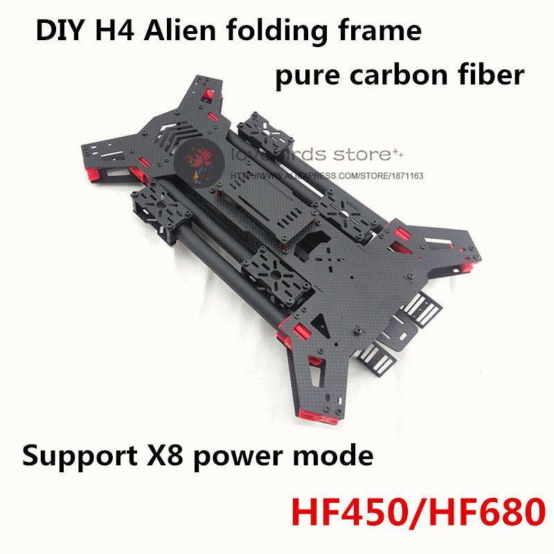 Bricolage drone fpv quadrirotor H4 Alien 450/680 pur carbone cadre pliant démontées 450mm/680mm soutien X8 mode
