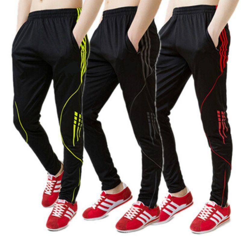 Men women sports pants football training pants outdoor cycling running pants zipper foot open