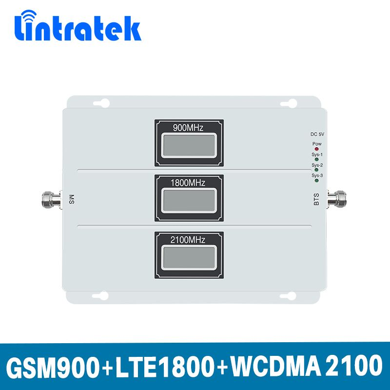Gain 70dB 2G 3G 4G Tri Band Signal Repeater GSM 900MHz+DCS LTE 1800MHz+WCDMA 2100MHz Mobile Signal Booster with LCD Display