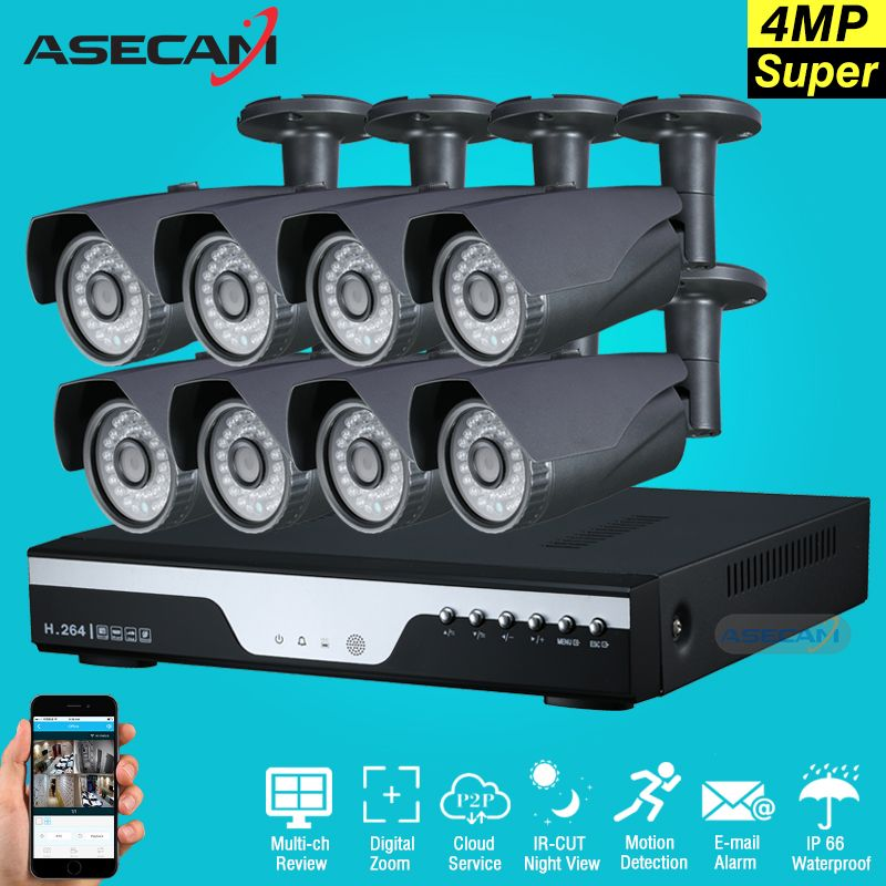 Super 4MP Full HD 8ch Surveillance Camera kit Gray Metal Bullet Outdoor Security Camera h.264 DVR P2P Email alert Plug and play