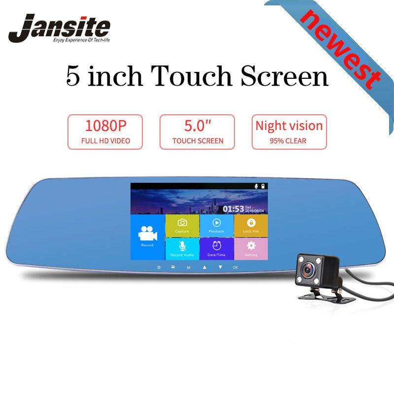 Newest 5 inch Touch screen Car dvrs FH 1080P Dual Lens Car Camera Super night vision Review Mirror Car dvrs Detector Dash camera