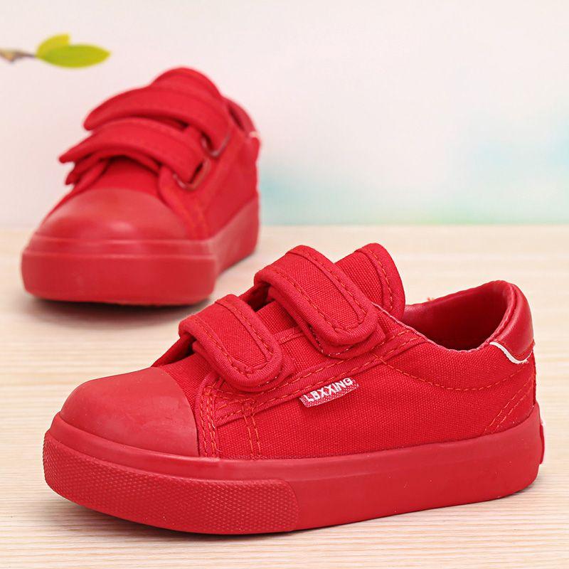 Красивые для маленьких девочек и мальчиков Белые парусиновые туфли 6 цветов детская повседневная обувь плоский и прочный малышей Маленькая...
