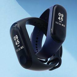 Оригинальный Xiaomi mi 3 Смарт-Браслет фитнес-браслет mi Band 3 большой сенсорный экран OLED сообщение время сердечного ритма Smartband