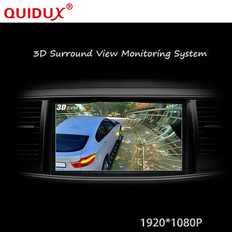 QUIDUX 2017 Newst HD 3D 360 degree Surround View System panoramic driving support system Bird View Panorama System With G-sensor