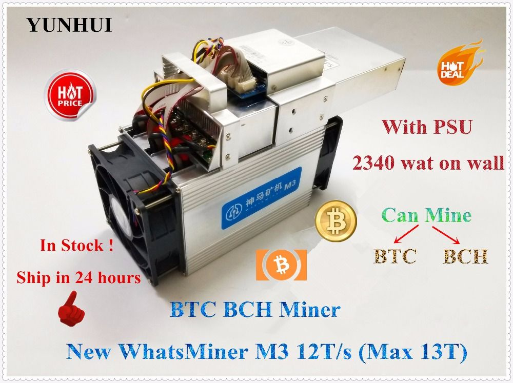 New BTC BCH Miner Asic Bitcoin Miner WhatsMiner M3X 12-13TH/S (MAX 13T/S ) With PSU Economic Than Antminer S9 S9i WhatsMiner M3