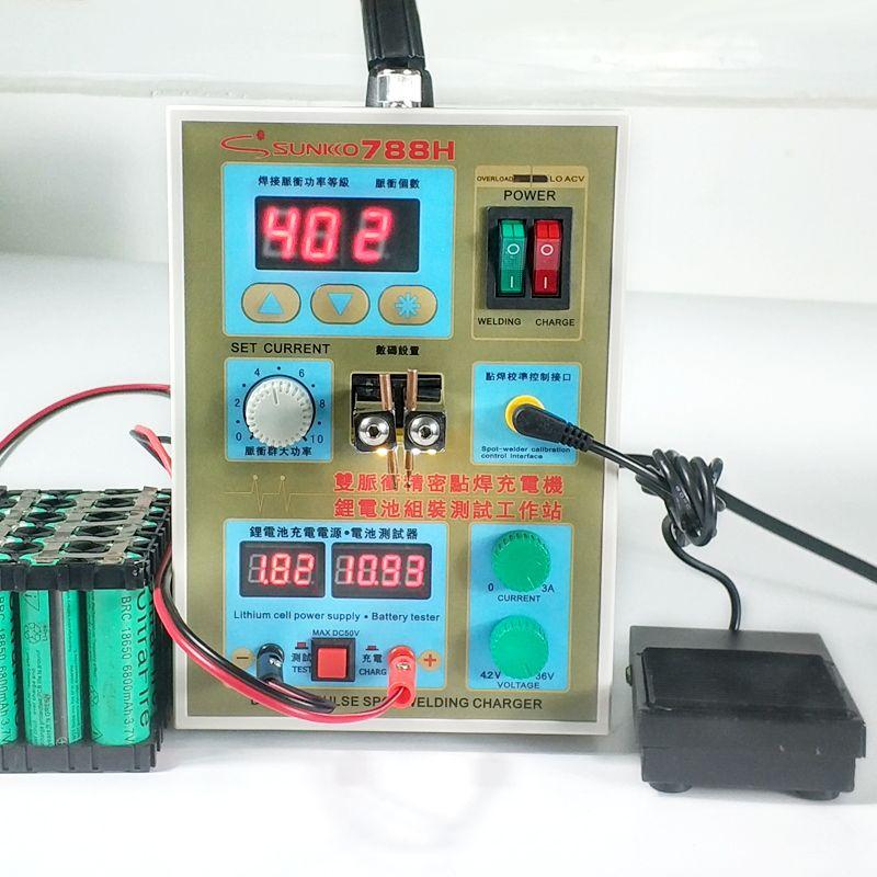 SUNKKO 788H spot welder battery welding machine lithium battery charging double pulse 18650 new upgrade LED lighting welder