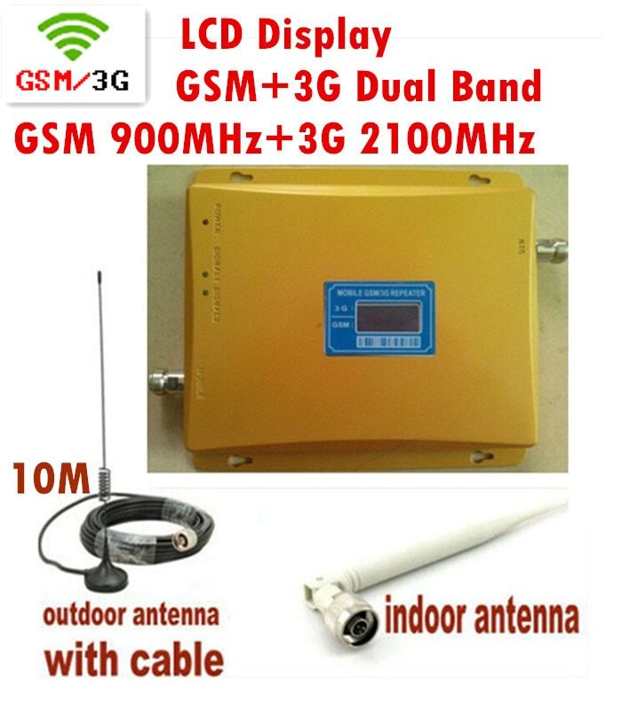 1 sets GSM 3G Cellular Signal Repeater GSM 900 3G UMTS 2100 Dual Band Cellphone Amplifier 900mhz 2100mhz 20dBm Mobile Booster
