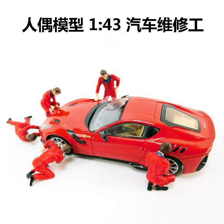 5pcs Car Maintenance Man Worker Model 1:43 Repairman Repair Truck Scene with Car Model Characters Action & Toy Figures Toy 135#