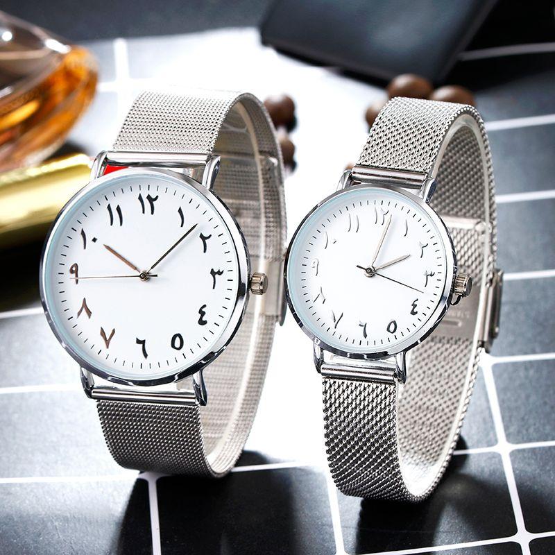 2017 Luxury BGG Brand Unique Arabic Numbers Lover's Couple Watches Stainless Steel Mesh Watch Men Women Quartz Wristwatches Saat
