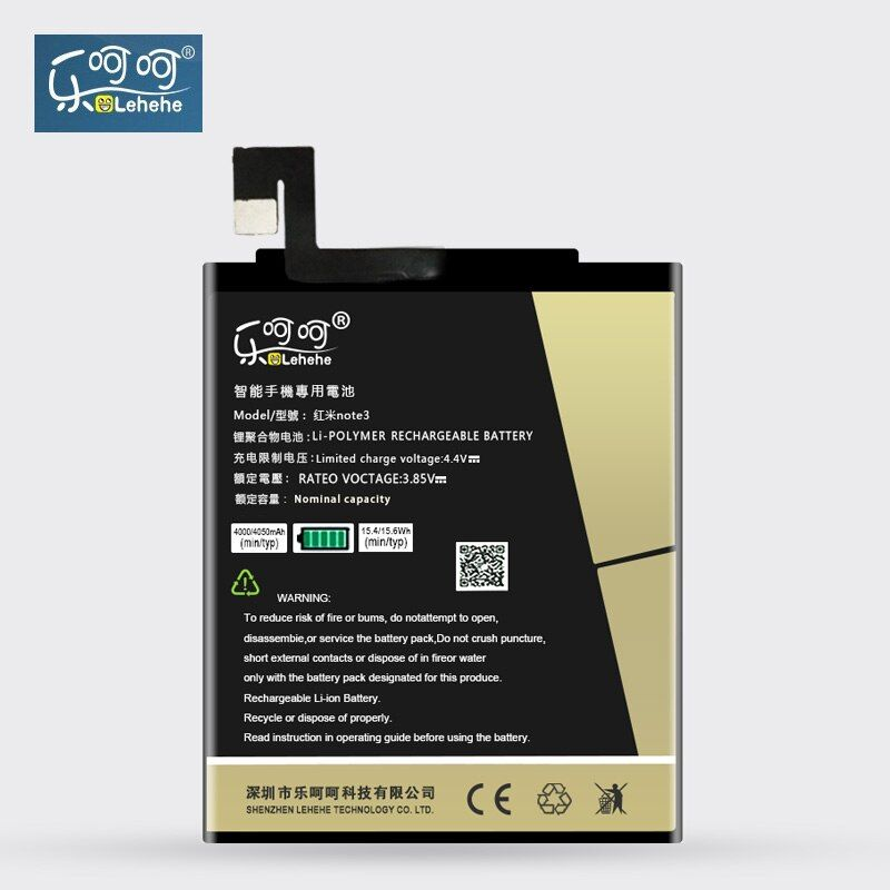 Original LEHEHE Battery BM46 For Xiaomi Redmi Note 3 Mi <font><b>Note3</b></font> Pro BM46 4000mAh High Capacity Replacement Bateria Free Tool Gifts
