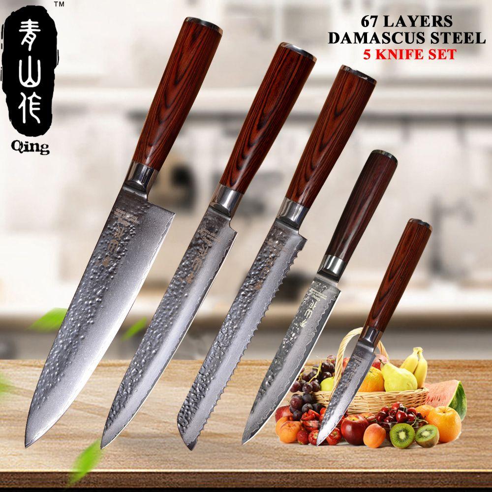 QING Küche Messer VG10 Damaskus Stahl Kochen Messer 5 Stück Set Muster Klinge Chef Schneiden Brot Utility Schäl Damaskus Messer