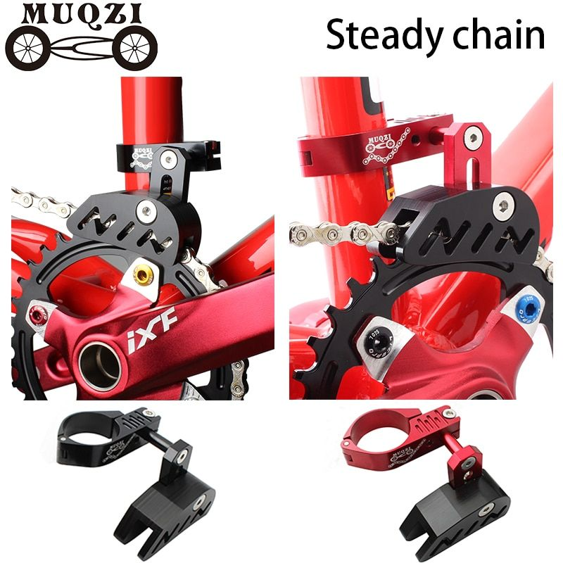 MUQZI Mountain Highway Bicycle Single Disk Chain Guide Positive And Negative Teeth Stabilizer Front Dial Chain Chain