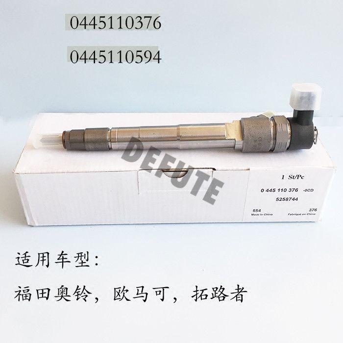 DEFUTE original brand 0445110376 common rail injector assembly
