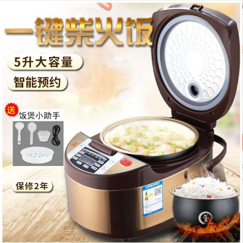 kailanbb86.99usdrice cooker pot fully automatic appointment 6 home 5 people genuine 4 liters mini baile li9.18