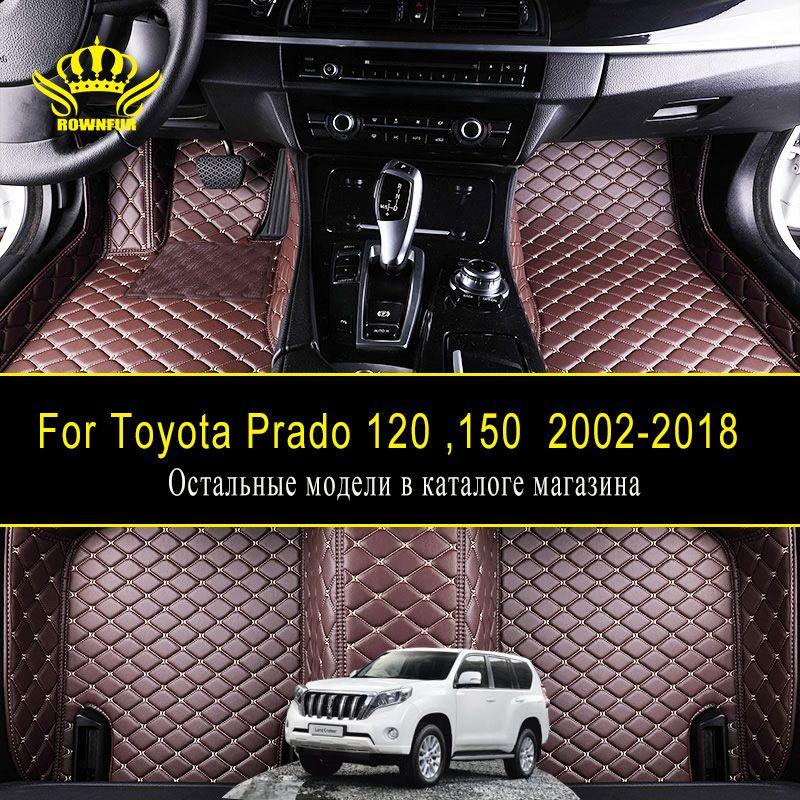 ROWNFUR Car Floor Mats For Toyota Land Cruiser Prado 150 Waterproof Custom Leather Floor Mat Car-styling Interior Car Carpet Mat