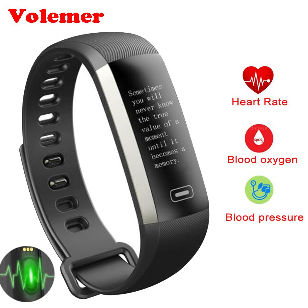 R5MAX M2 Smart Fitness Bracelet 0.96 inch Information Display Blood Pressure Heart Rate Monitor Blood Oxygen R5MAX Smart band