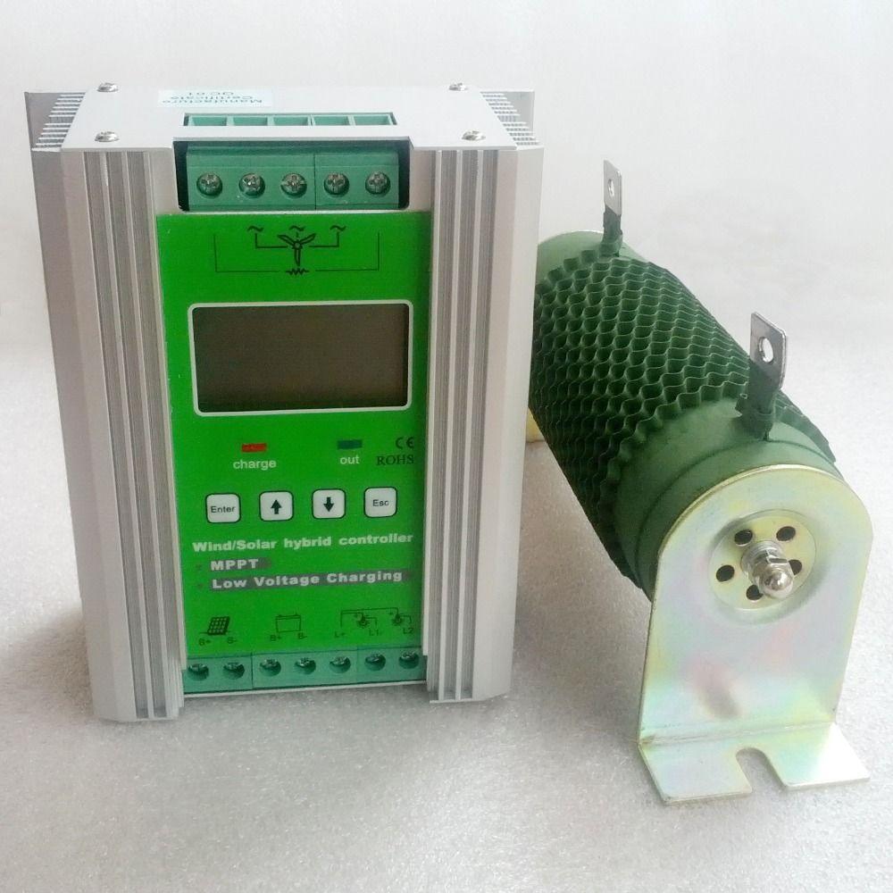 1400W MPPT Wind Solar Hybrid Boost Charge Controller 12V 24V apply for 800W 600W wind turbine generator +600W 400W solar panels