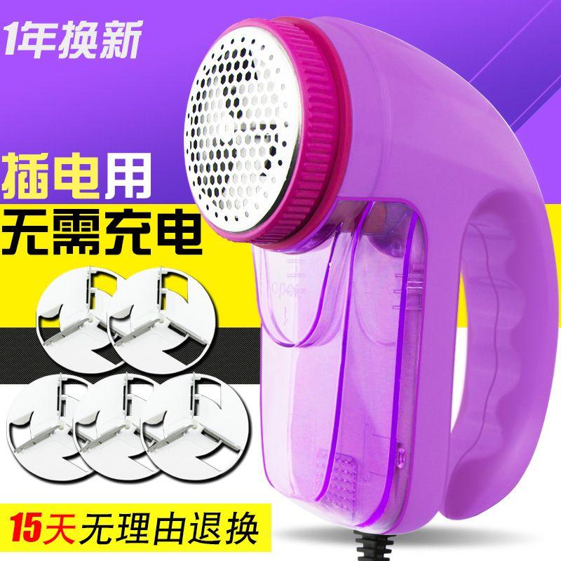 Запасные лезвия Plug intype Устройство для удаления пуха Перезаряжаемые лампы триммер шесть бритья шерсть реализации Резка Инструменты ЕС Plug