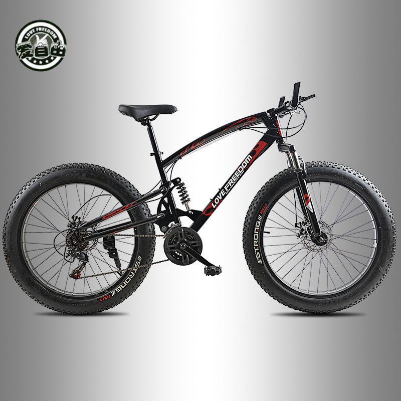 Love Freedom High Quality Bicycle 21 / 24 speed Mountain Bike 26 Inch 4.0 fat bike Front and rear shock absorption bicycles