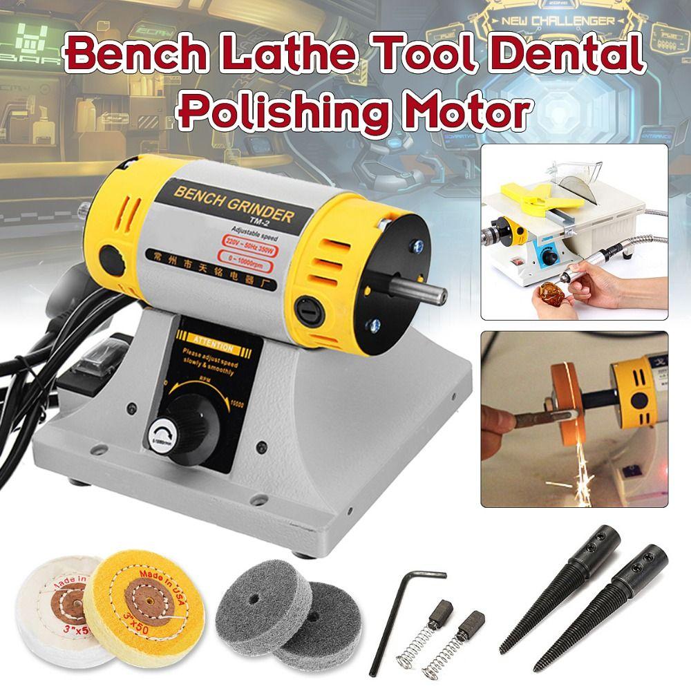 Doersupp 350W Bench Grinder Polishing Machine Kit For Jewelry Dental Bench Lathe Motor