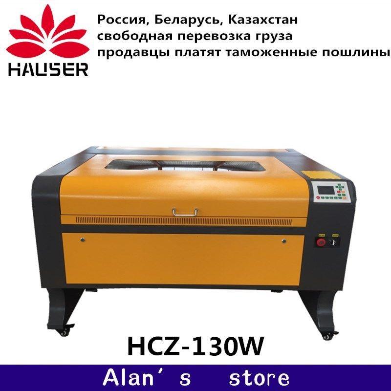 HCZ 9060 co2 laser gravur Ruida 130 watt 6090 laser gravur maschine 220 v/110 v laser cutter maschine diy CNC gravur maschine