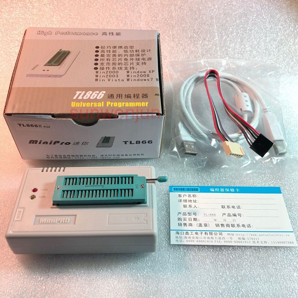 V7.05 XGecu TL866II Plus USB Programmer support 15000+IC SPI Flash NAND EEPROM MCU PIC AVR replace TL866A TL866CS