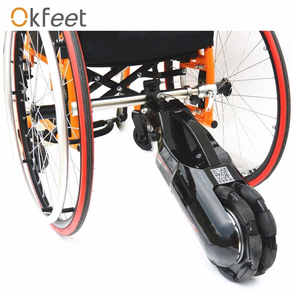 24V 250W 8 inch Gear Motor Electric Wheelchair lithium batteryTractor DIY Rear power assisted intelligent Conversion Kits