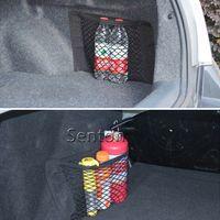Багажник автомобиля багажного для Toyota Corolla RAV4 Yaris HONDA CIVIC ACCORD FIT CRV Nissan Qashqai Juke X-Trail TIIDA Интимные аксессуары