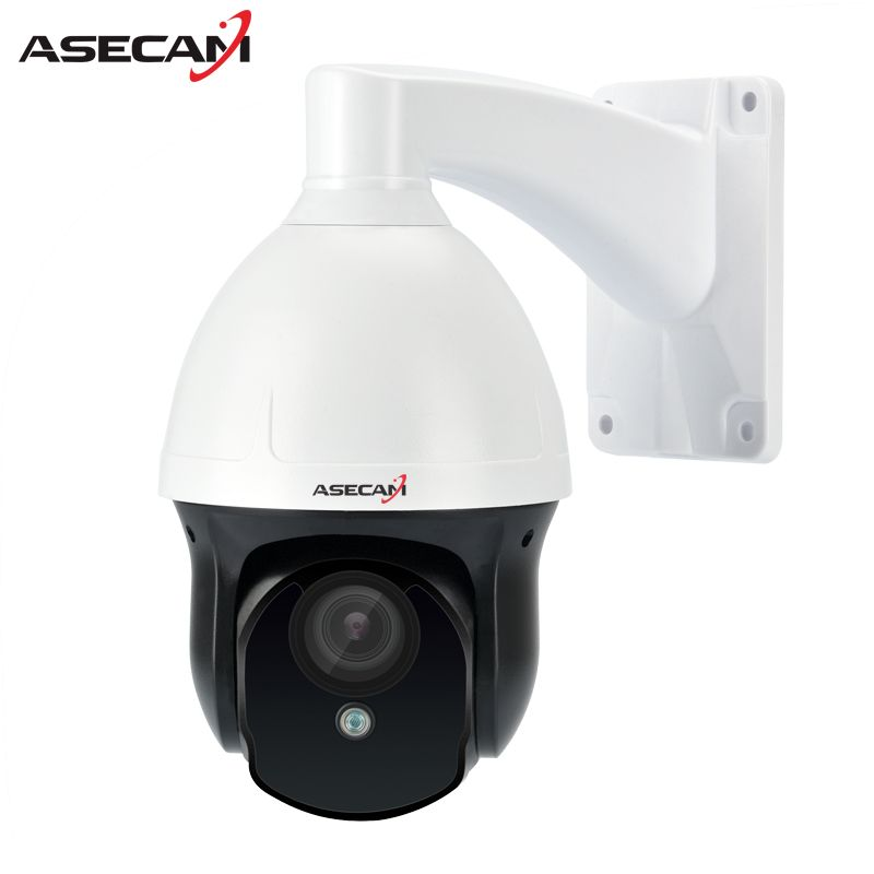 HD 1080P PTZ IP Camera Auto Zoom Dome 3x optical 2.8~8mm lens Security Outdoor indoor Network Onvfi P2P Night vision