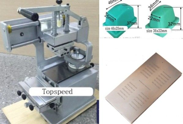 Manual Sealed Ink Cup Pad Printer Pad Printing Machine + 2 rubber pad + one cliche plate Combo 3 in 1