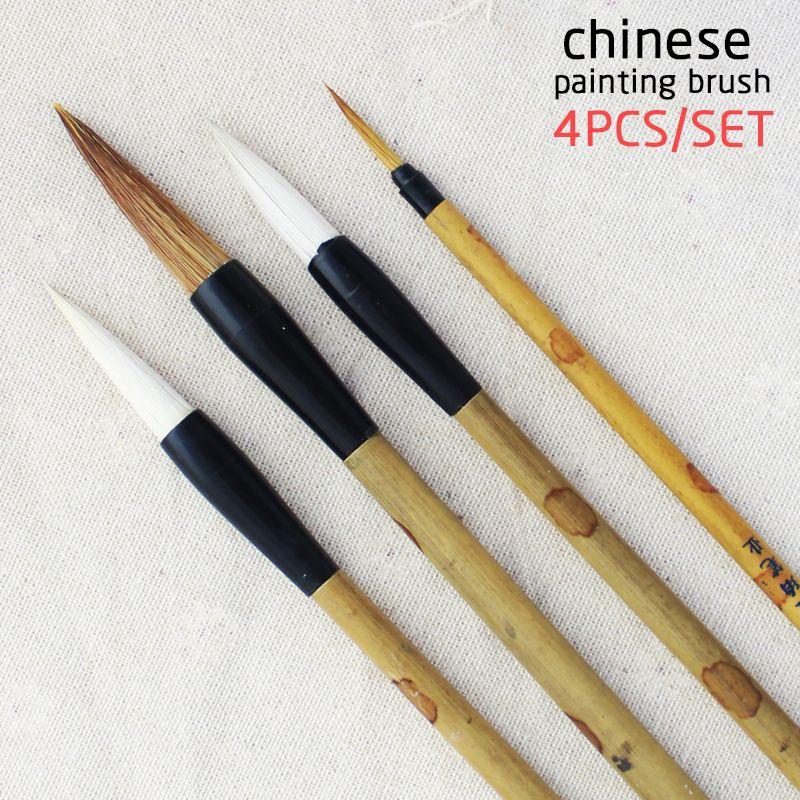 Mémoire marque F013 chinois peinture pinceau calligraphie stylo Art fournitures papeterie 4 pièces/ensemble pinceau