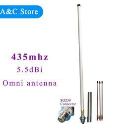 435 MHz vhf omni fiberglass antena dasar 400-470 MHz SO239 SL16-K luar repeater walkie talkie antena omni tinggi stopkontak kualitas