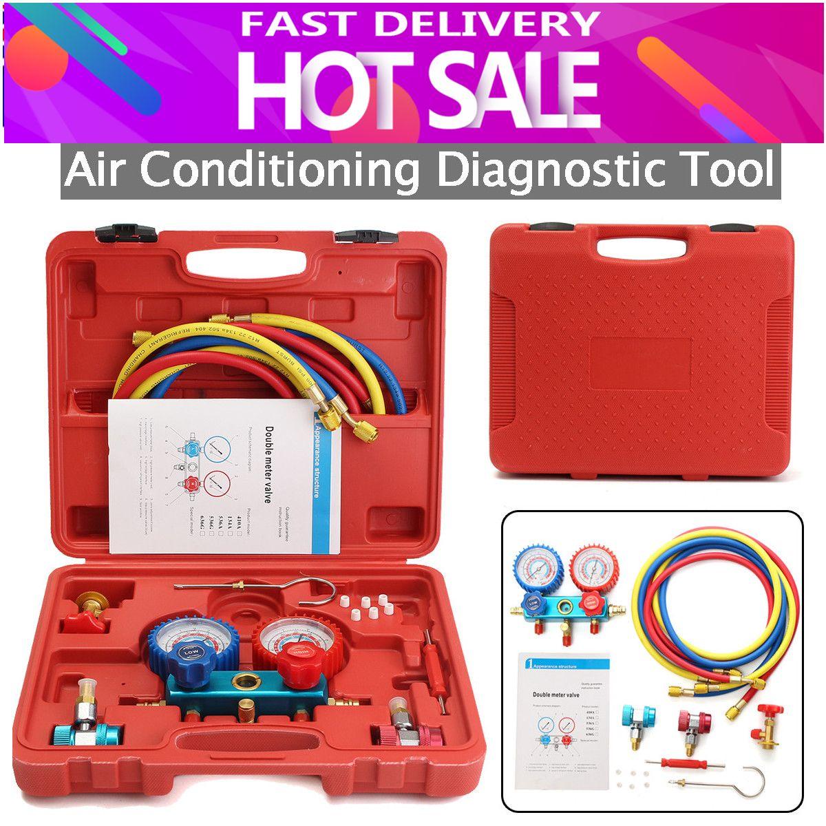 R134A HVAC A/C Refrigeration Kit AC Manifold Gauge Set Auto Service Kit Car Air Conditioning Repair Fluorine Filling Tool